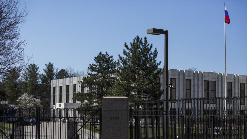 Посольство России заявило об угрозах после публикации NYT о талибах