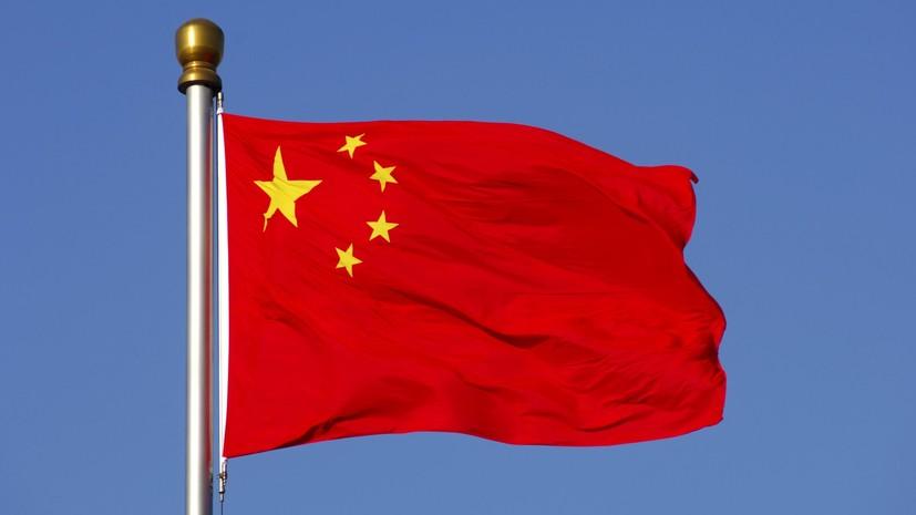 Китай выразил протест США в связи с введением санкций из-за Гонконга