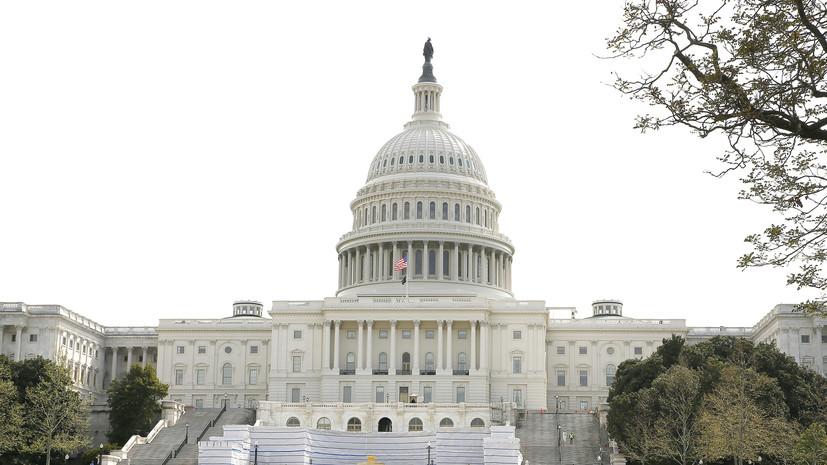 Игра на опережение: почему в сенате США предлагают ввести санкции против РФ за «вмешательство» в выборы 2020 года