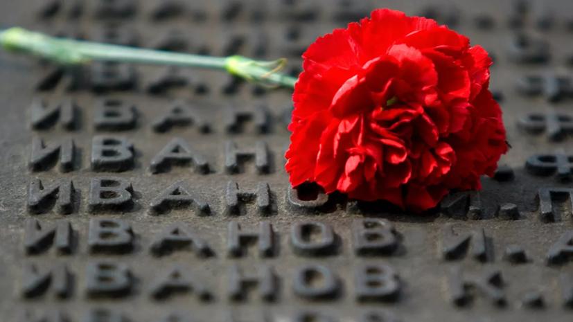 В Новгородской области открыли мемориал воинам Великой Отечественной войны