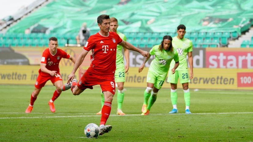 «Бавария» разгромила «Вольфсбург» в Бундеслиге