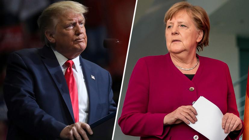 Роль второго плана: почему Меркель призвала Европу готовиться к концу мирового лидерства США