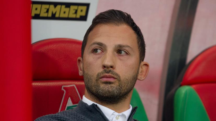 Тедеско на русском языке прокомментировал спорные моменты матча с «Уфой»