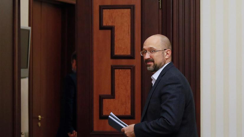 Премьер Украины призвал местные власти ограничить работу ночных клубов
