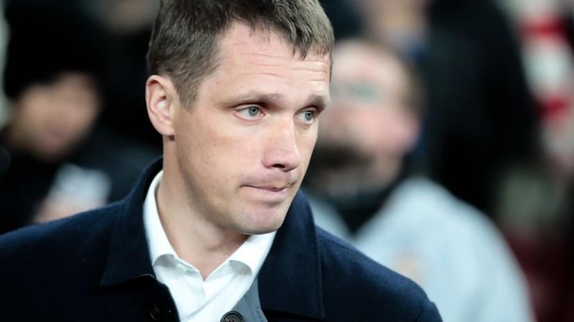 Овчинников заявил, что подготовка ЦСКА к матчу с «Динамо» велась без консультаций с Гончаренко