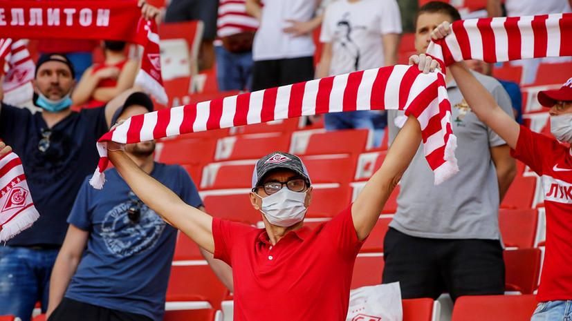 Обязательное ношение масок с перчатками и измерение температуры: как болельщики «Спартака» вернулись на «Открытие Арену»
