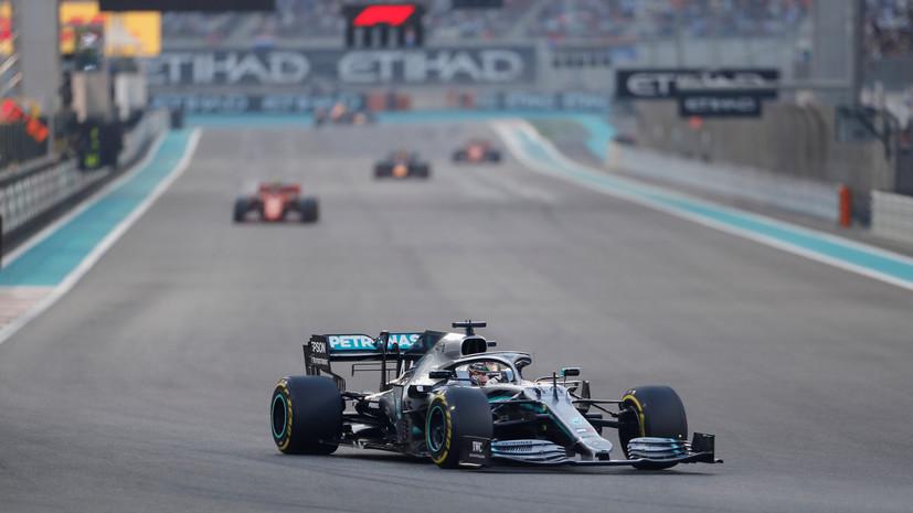 Источник назвал возможную дату проведения Гран-при «Формулы-1» во Вьетнаме