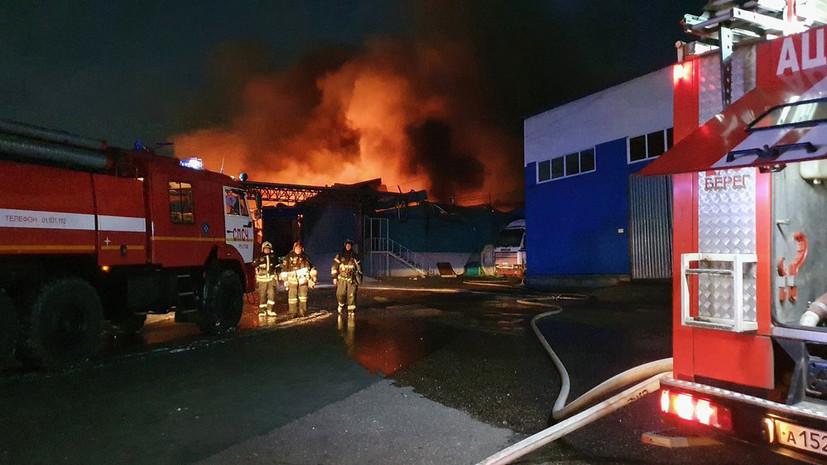 Открытое горение в ангаре в Подольске ликвидировано