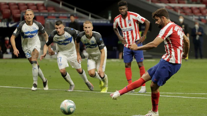 «Атлетико» обыграл «Алавес» в 32-м туре Примеры