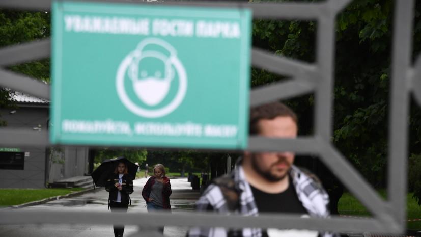 Режим ограничений в Коми продлён до 14 июля