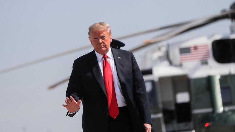 Трампу не докладывали о якобы сговоре России с «Талибаном»