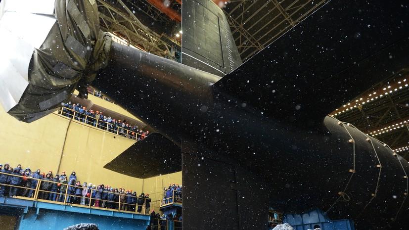 ВМФ России получит АПЛ «Казань» в декабре 2020 года