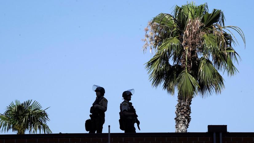 СМИ: Два человека погибли в результате стрельбы в Калифорнии