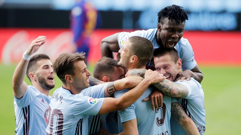 СМИ: Аспас ругал Смолова за игру в матче «Сельта» — «Барселона»