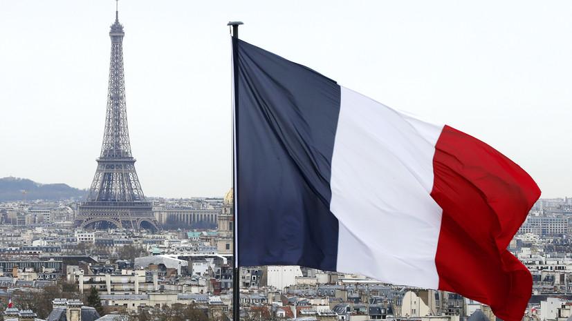Парламентарии Франции рассчитывают посетить Россию после пандемии
