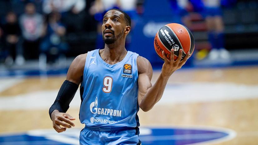 Американский баскетболист «Зенита» высказался об отношении к Санкт-Петербургу