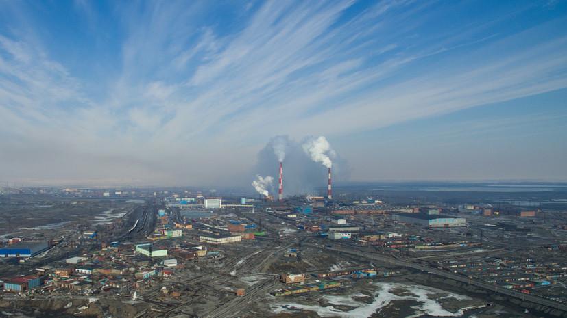 На фабрике в Норильске произошла утечка неизвестной жидкости