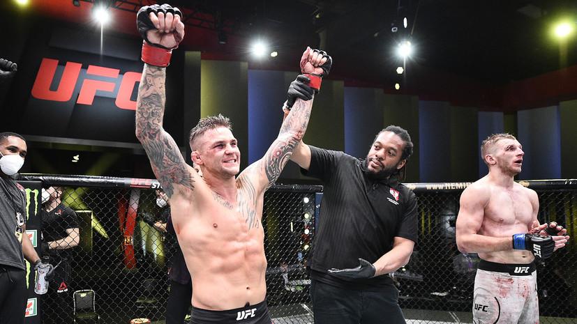 Бой Порье — Хукер занял третье место в истории лёгкого дивизиона UFC по количеству точных ударов