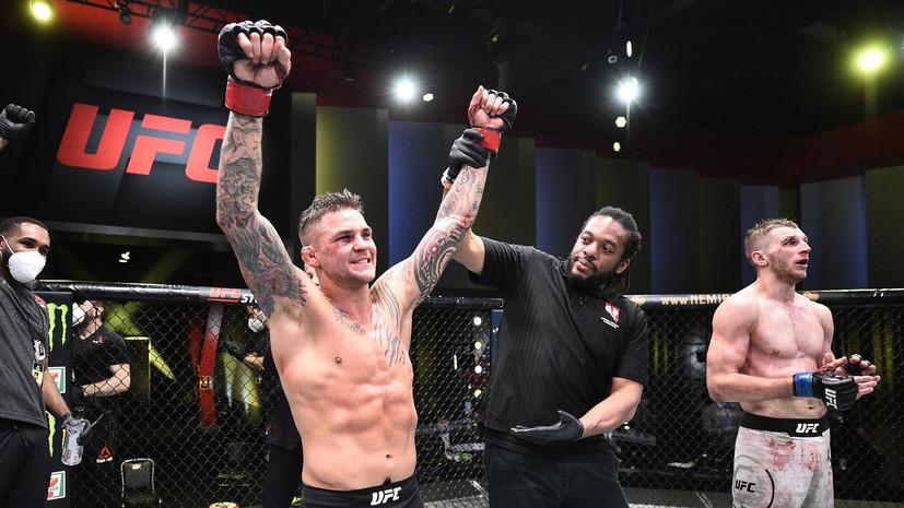 Глава UFC показал октагон на побережье бойцовского острова