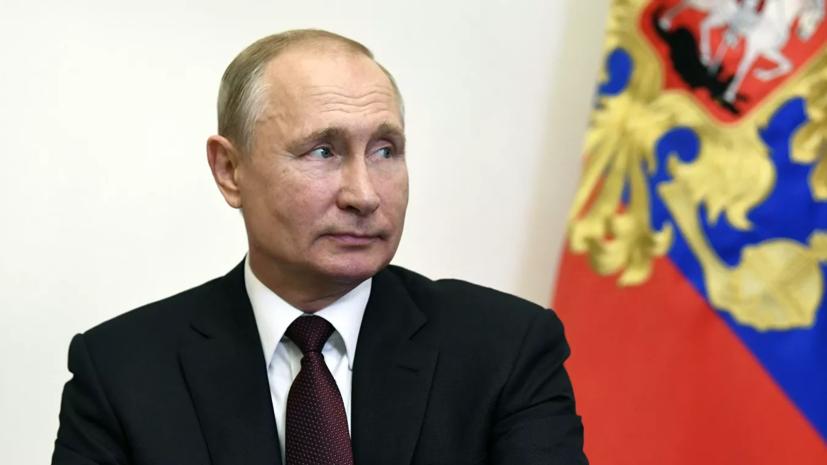 Путин рассказал, как часто сдаёт тесты на коронавирус