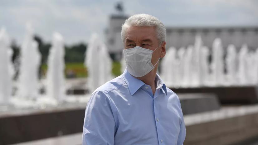 Собянин рассказал о звонках возмущённых из-за ограничений в Москве