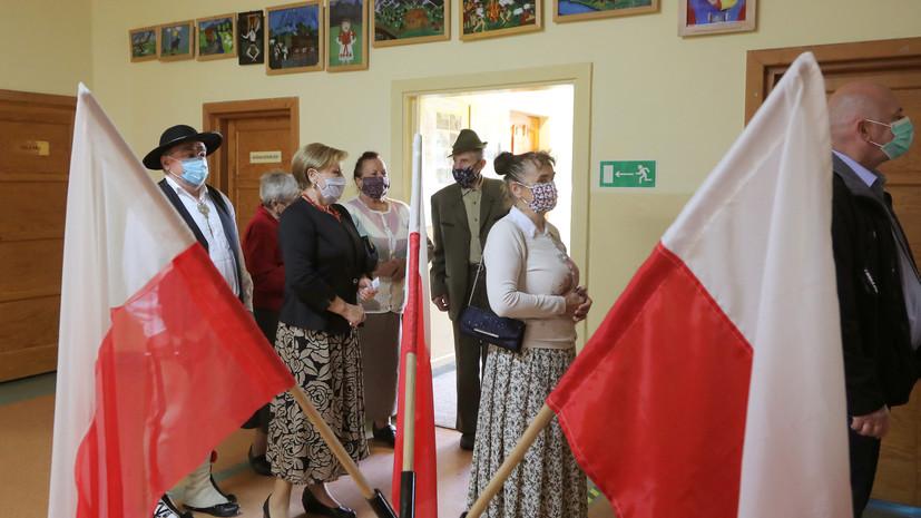 Явка на президентские выборы в Польше составила 24%
