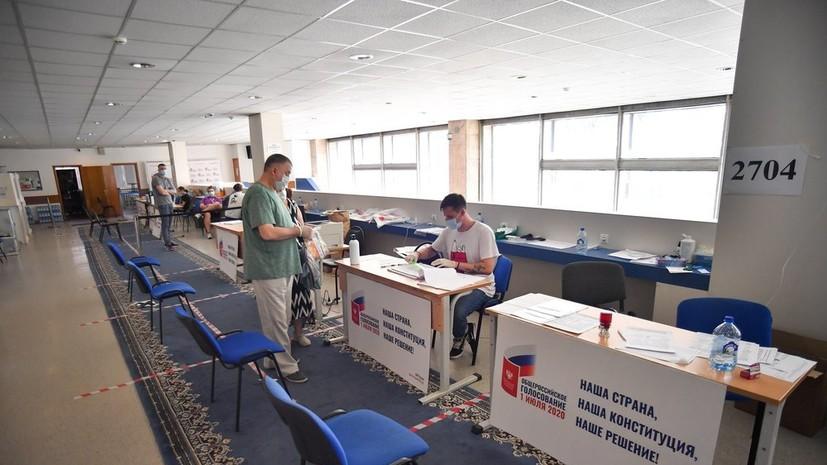 В голосовании по Конституции приняли участие более 30 млн россиян