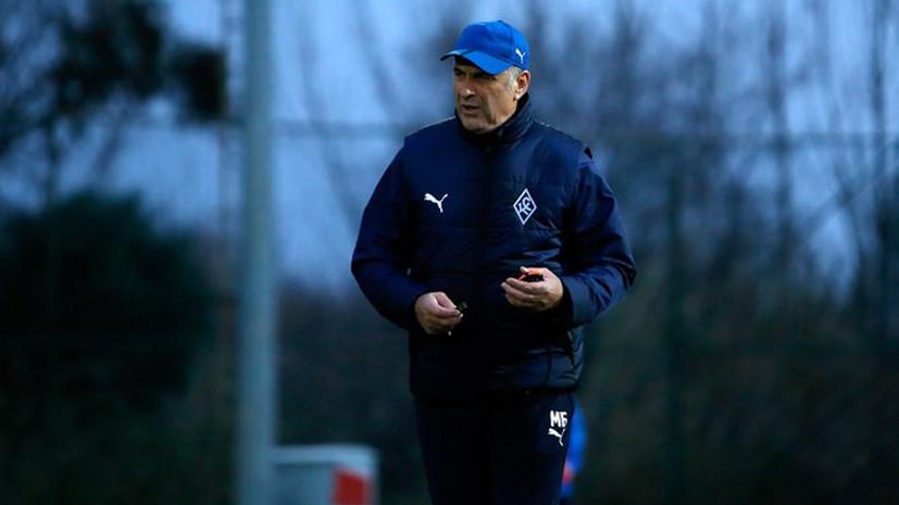 «Крылья Советов» объявили об отставке Божовича с поста главного тренера