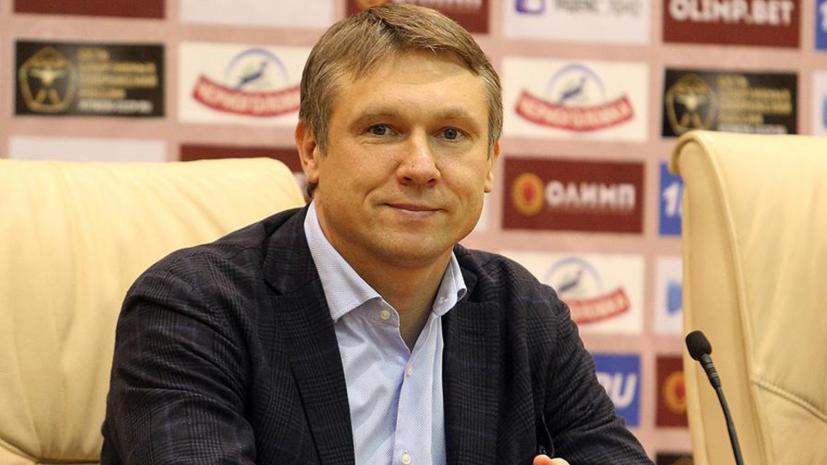 Талалаев назначен новым главным тренером «Крыльев Советов»