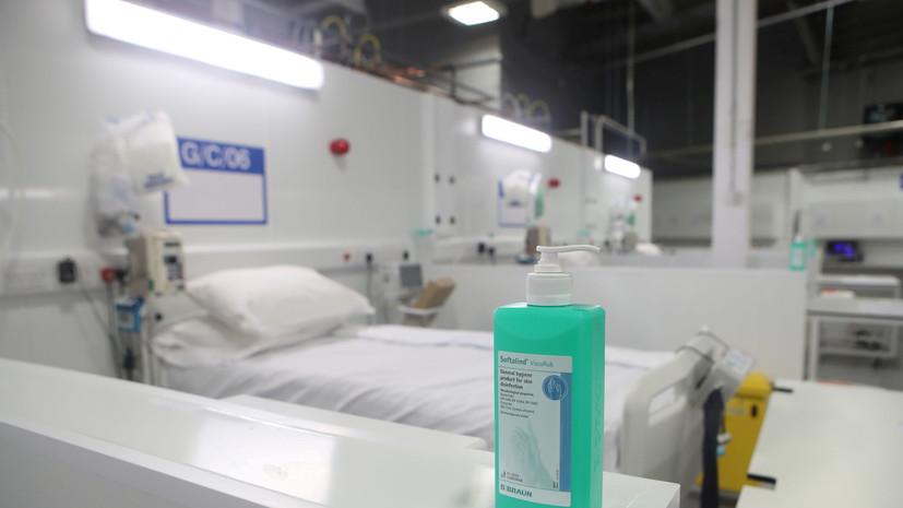В Британии за сутки умерли 36 человек с коронавирусом