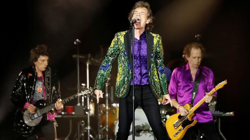 The Rolling Stones пригрозила Трампу иском за использование их песен