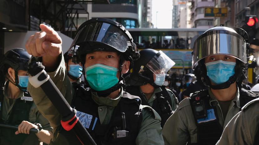 Полиция Гонконга задержала более 50 участников акции протеста