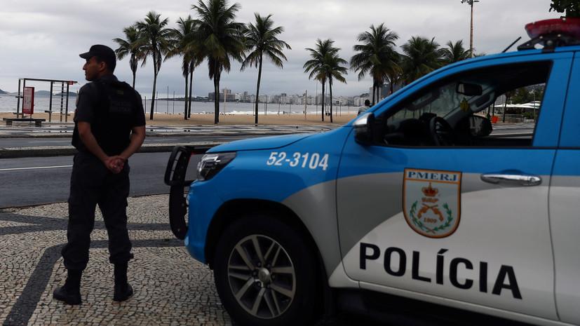 В Бразилии вечеринка закончилась стрельбой