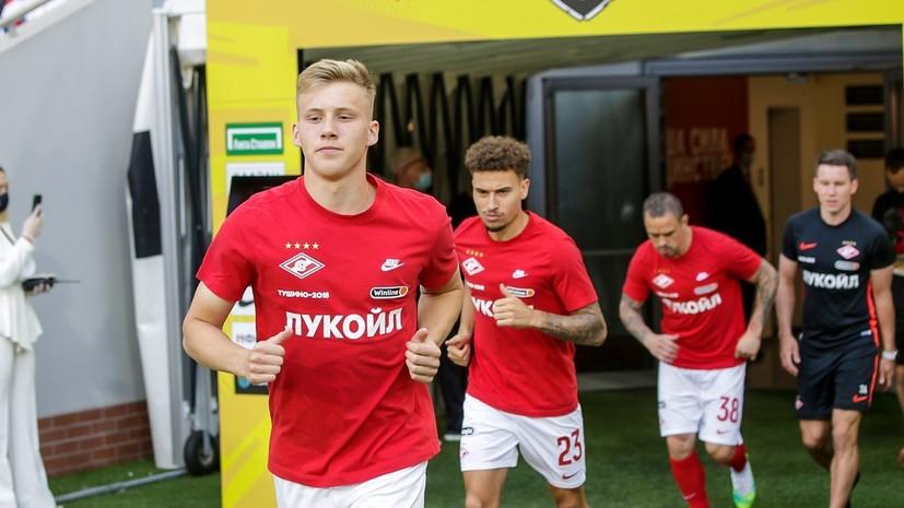 «Спартак» показал, что осталось за кадром матча с «Уфой»