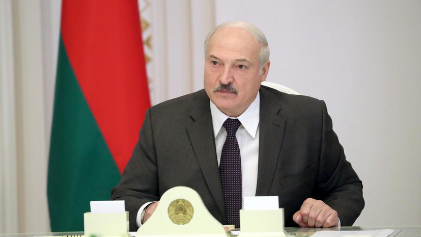 Лукашенко высказался о борьбе США и КНР за передел мира