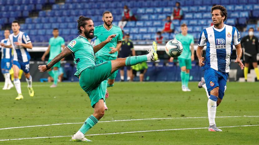 «Реал» одолел «Эспаньол» в матче Примеры