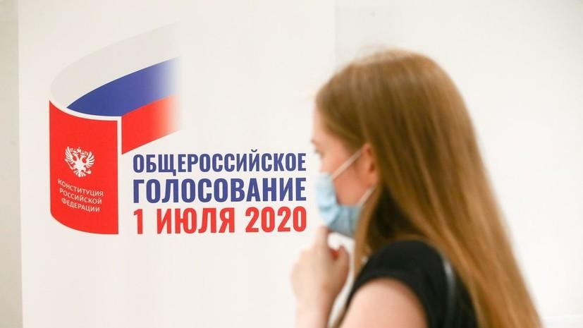Россиян ждёт короткая рабочая неделя