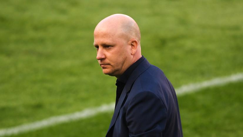 Экс-тренер второй команды «Локомотива» считает, что нужно отдать должное Николичу