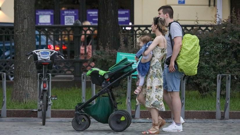 Минтруд разъяснил схему новых выплат в 10 тысяч рублей на детей