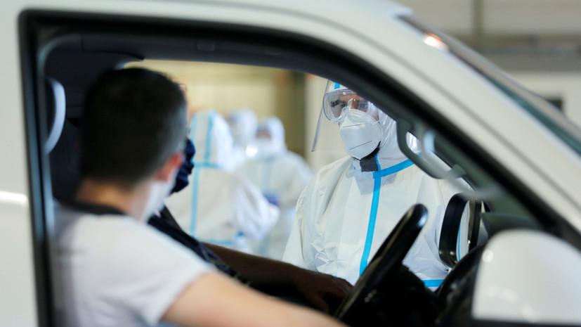 Число заболевших коронавирусом в Киргизии достигло 5017