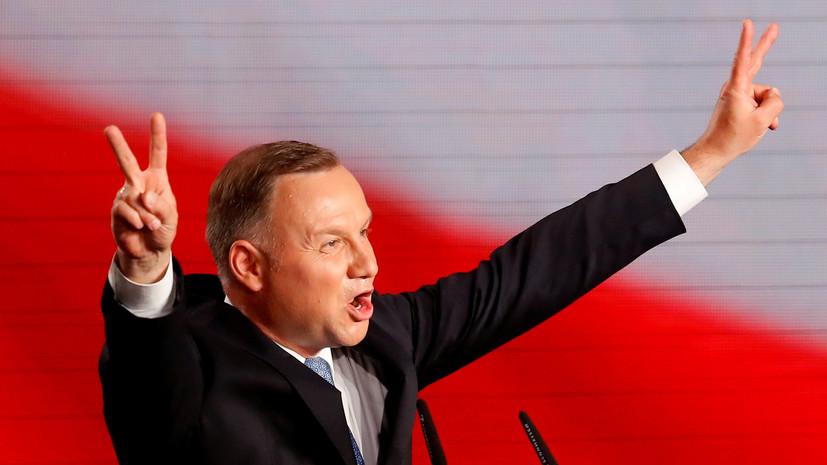 Дуда и Тшасковский выходят во второй тур выборов президента Польши