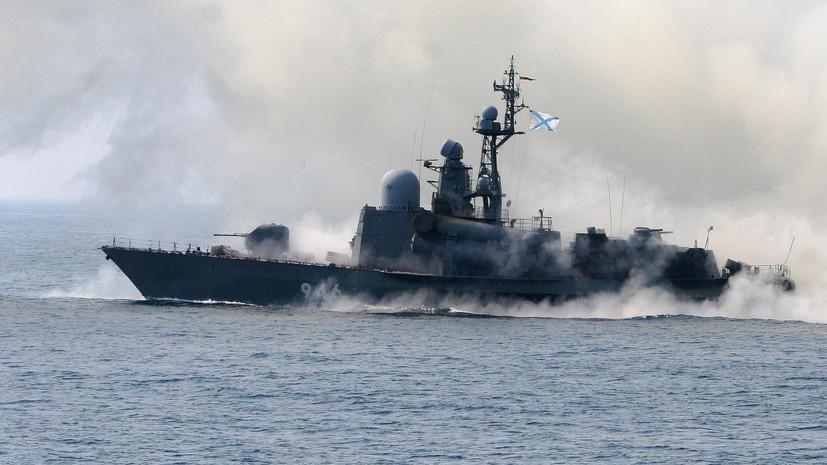 В Японском море прошли учения с участием кораблей Тихоокеанского флота