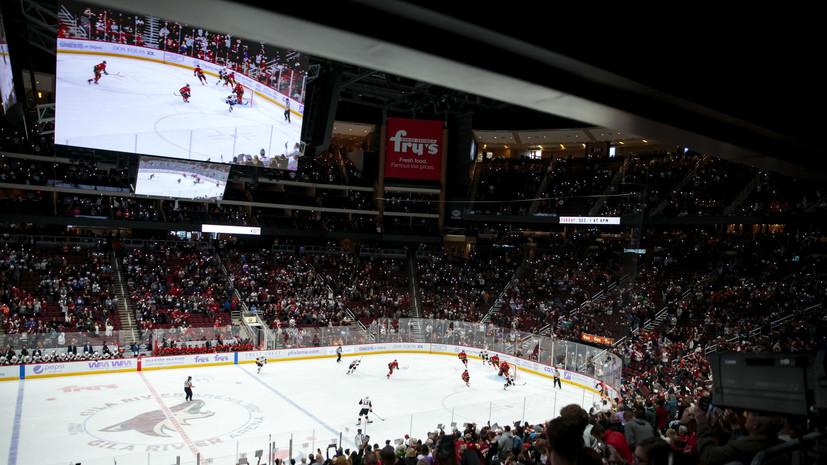 Источник: НХЛ планирует проводить по три матча в день