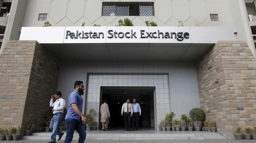 В Карачи боевики напали на Пакистанскую фондовую биржу