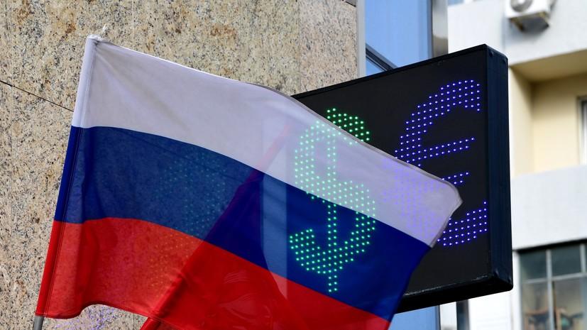 Греф рассказал о прогнозе по курсу рубля до конца года