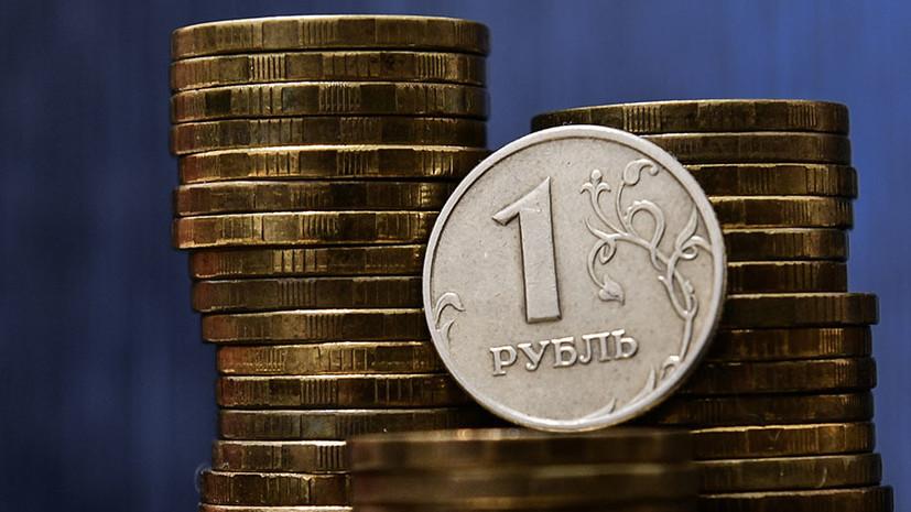 Рубль снижается к евро в начале торгов
