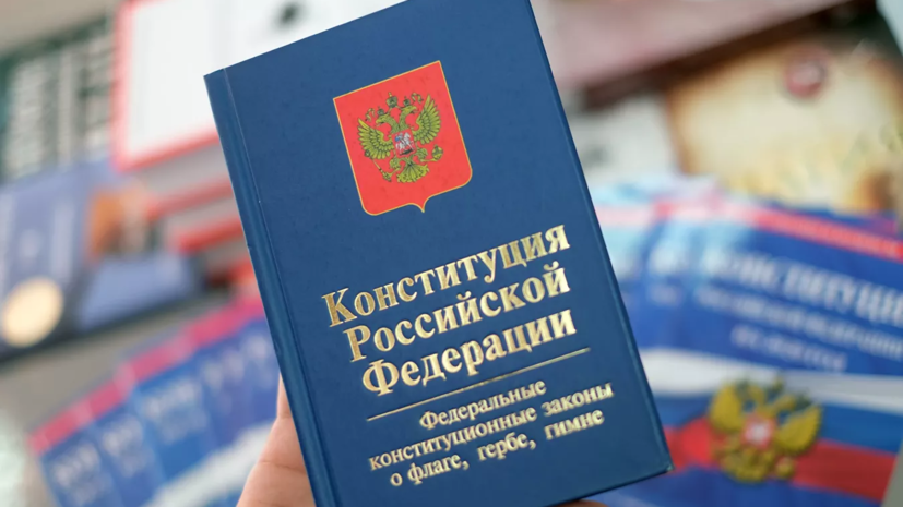 Экзитпол ВЦИОМ: 76% респондентов поддержали поправки к Конституции