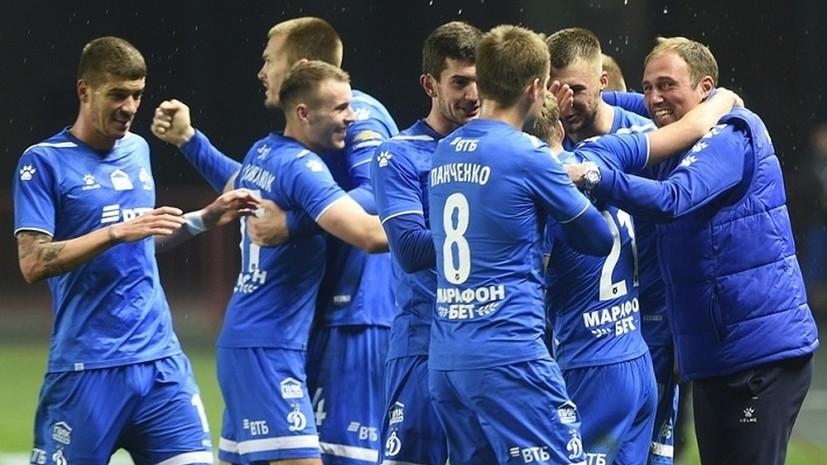 «Динамо» продлило контракты с восемью футболистами до окончания сезона