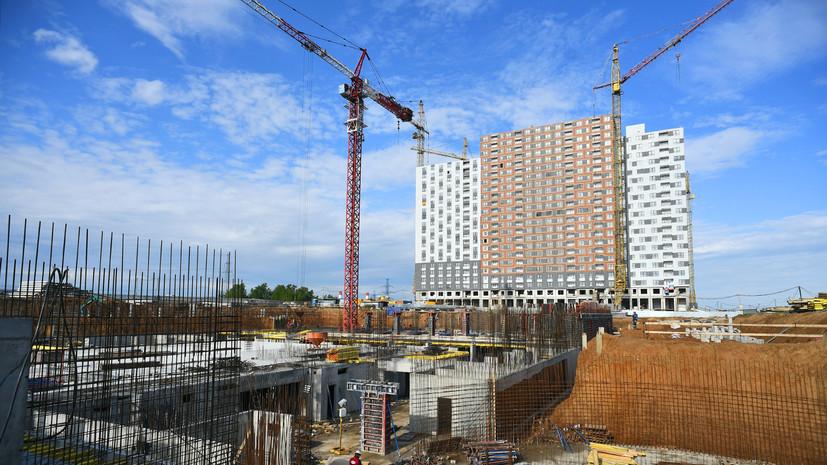 Кредитный размах: правительство России расширило программу льготной ипотеки под 6,5% годовых