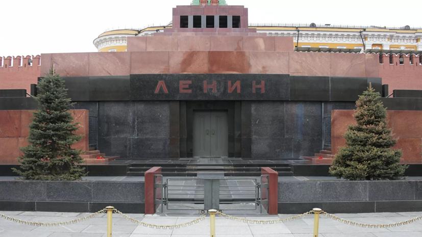 Мавзолей Ленина откроется 1 июля